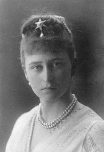 New Martyr Elizabeth - Princess